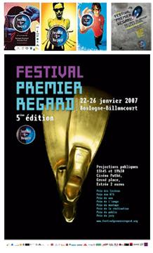 Festival du 1er Regard (2007)